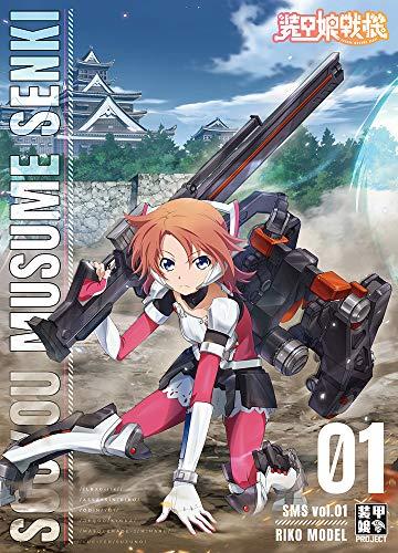装甲娘戦機 Vol.1 [Blu-ray]
