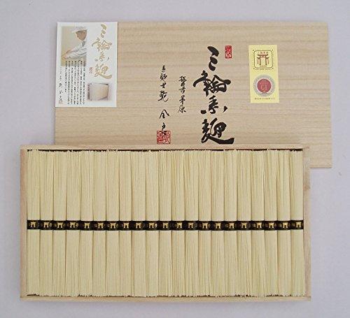 極上 手延べ そうめん 三輪素麺 「誉」 木箱 のし付 1,050g 21束 奈良 三輪山麓にて製造