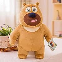 ぬいぐるみぬいぐるみ人形おもちゃユースバージョンベアビッグベア2ぬいぐるみ子供の誕生日クマ2つ48cm