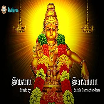 Swami Saranam