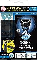 シック Schick 5枚刃 ハイドロ5 カスタム ハイドレート スペシャルパック 替刃5コ付 (替刃は本体に装着済み) 男性 カミソリ