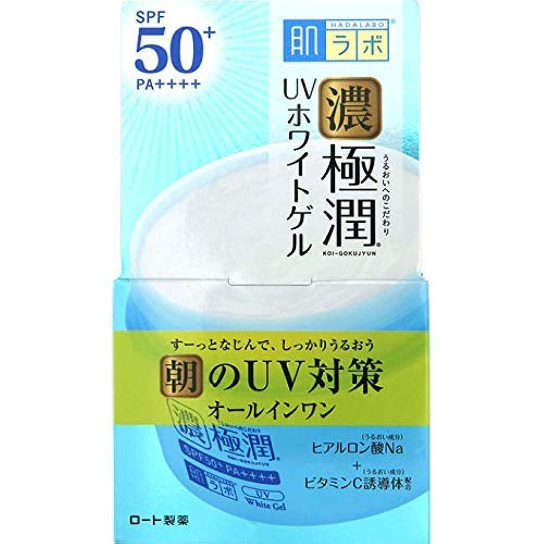 悪化させる主権者ジェット肌ラボ 濃い極潤 オールインワン UVホワイトゲル (SPF50+ PA++++) 90g