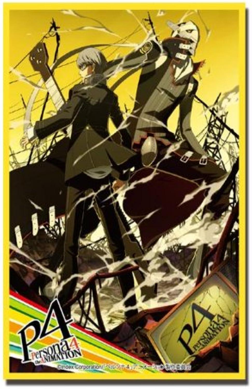 Bushiroad Card Sleeves HG Vol 201  Persona 4 (japan import)