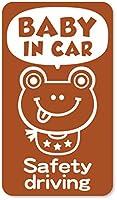 imoninn BABY in car ステッカー 【マグネットタイプ】 No.52 カエルさん2 (茶色)