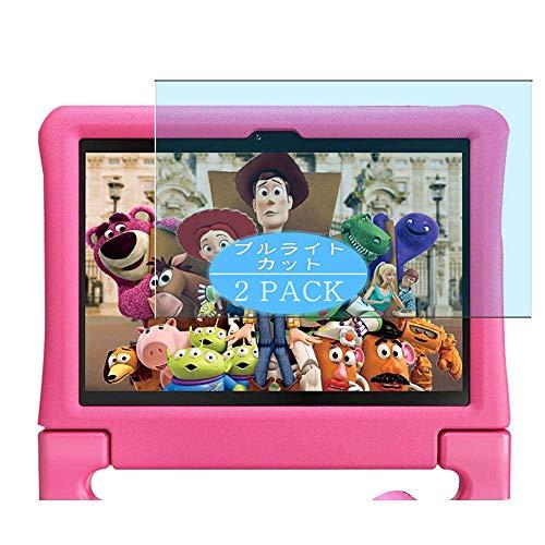 VacFun 2 Piezas Filtro Luz Azul Protector de Pantalla, compatible con Dragon Touch KidzPad Y88X 10' Kids Tablets, Screen Protector Película Protectora(Not Cristal Templado)
