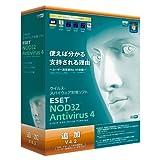ESET NOD32アンチウイルス V4.2 追加