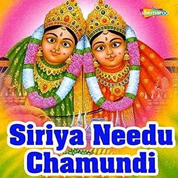 Siriya Needu Chamundi