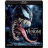 【Amazon.co.jp限定】ヴェノム ブルーレイ&DVDセット(特典 スペシャル・ボーナスディスク付) [Blu-ray]