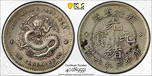 1898 CN China 1898~99 5 Cents PCGS XF Chekiang. Y-51 LM-286 rare PC0980 DE PO-01 PCGS