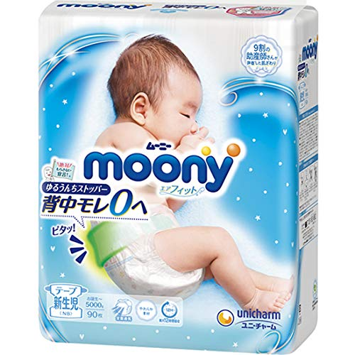 Baby Diapers Tape Type Size Newborn (0-11 lb) 90 counts