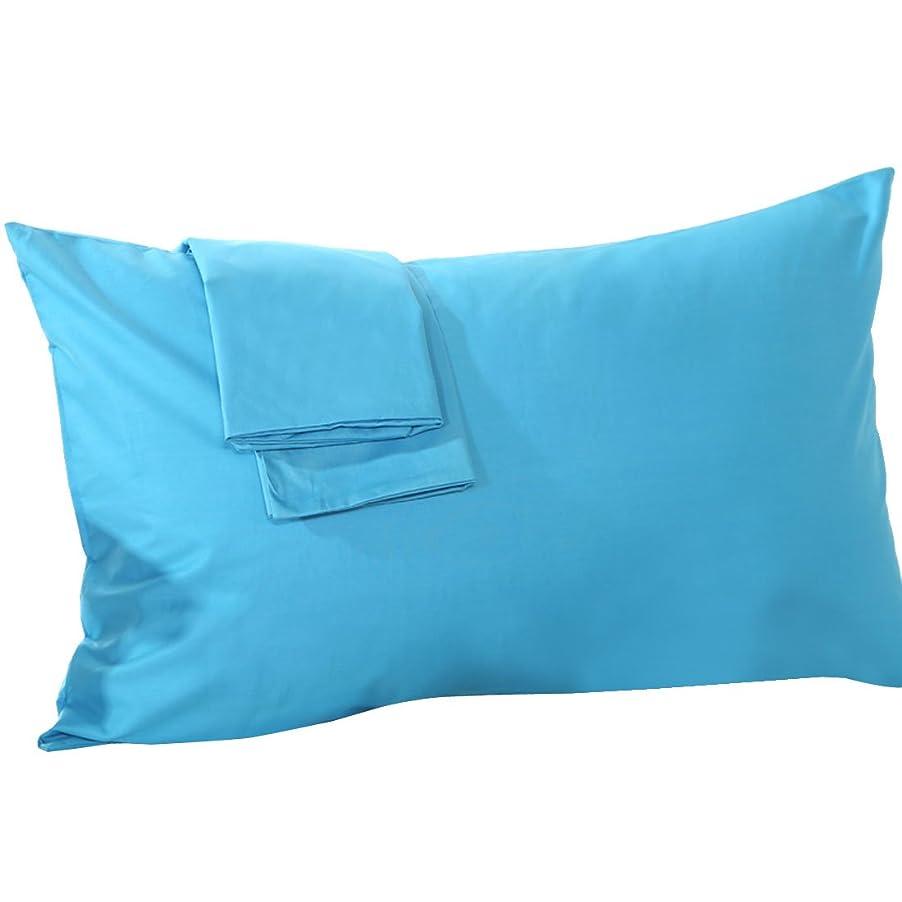 リスクセンブランス無一文uxcell 枕カバー ピローケース 高級綿100% 防ダニ 抗菌 防臭 コットン ピローカバー 300スレッドカウント 2枚セット 51x66cmm ブルー