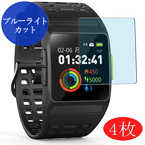 VacFun 4 Pezzi Anti Luce Blu Pellicola Protettiva per iWOWNfit P1 GPS Running Watch, Screen Protector Protective Film Senza Bolle (Non Vetro Temperato) Filtro Luce Blu