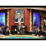 #14 人志松本のすべらない話 ザ・ゴールデン
