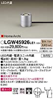 パナソニック(Panasonic) Everleds LED HomeArchi(ホームアーキ) Everleds LED 防雨型ガーデンライト LGW45926LE1 (美ルック・上方配光タイプ・電球色)