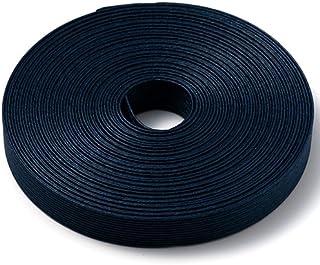 手芸用 エコ クラフトテープ 江戸藍 50m巻 幅15mm 12芯 紙 バンド テープ 日本製