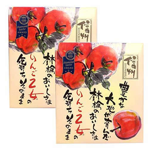 りんご乙女(大)20枚入  2個セット