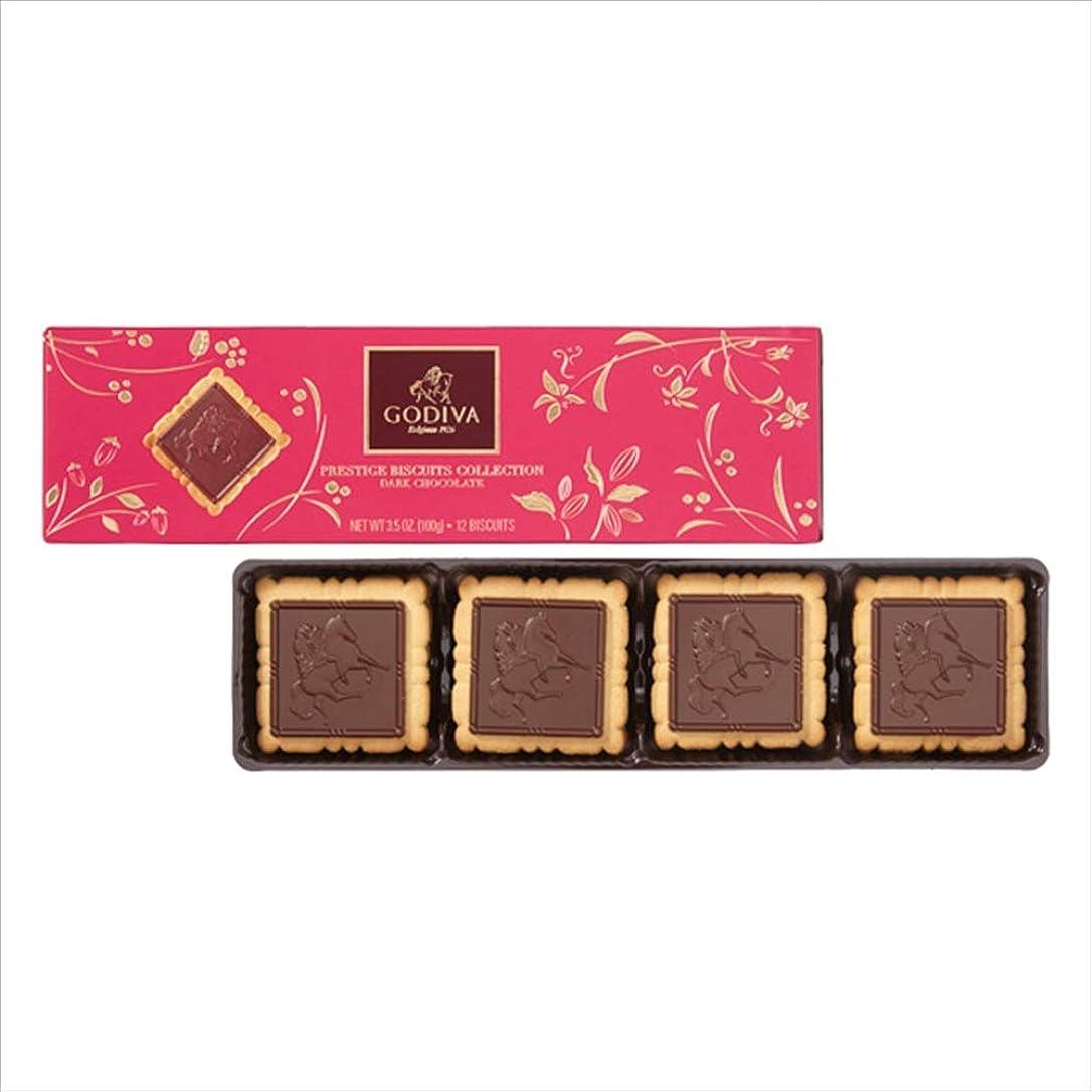 実質的飲料恨みゴディバ (GODIVA) ビスキュイ レディゴディバ ダークチョコレート 12枚