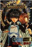 Nullalive 1 (ゼロコミックス)
