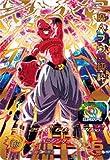 スーパードラゴンボールヒーローズ BM9-045 魔人ブウ:純粋 UR