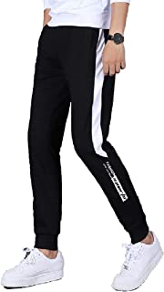 Mogogo Men's Casual Stitching Athletic Comfort Running Trousers