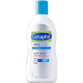 セタフィル Cetaphil ® PRO ボディウォッシュ 295ml (敏感肌用洗浄料 ボディソープ 乾燥肌 敏感肌 低刺激性 洗浄料)