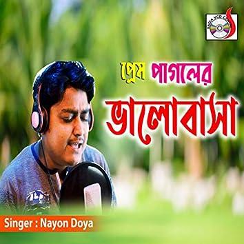 Prem Pagoler Valobasha