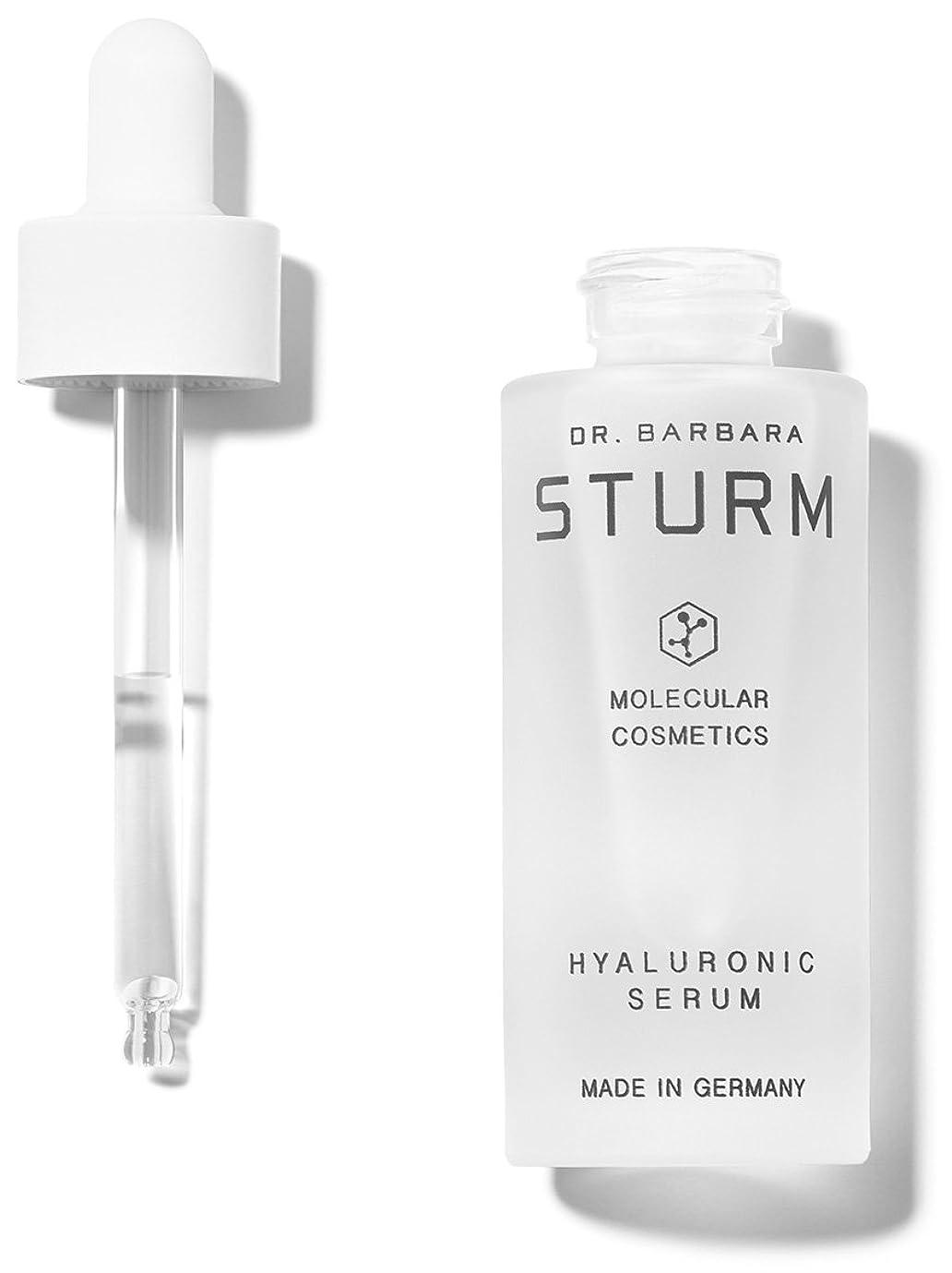 恥類似性告発者DR. BARBARA STURM Hyaluronic Serum, 1.0 Oz./ 30 ML