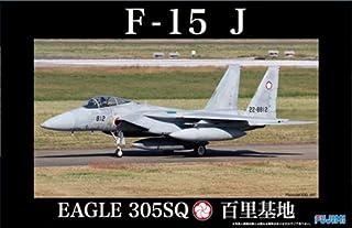 フジミ模型 1/48 日本の戦闘機シリーズNo.3 F15-J イーグル 百里基地 第305飛行隊 プラモデル