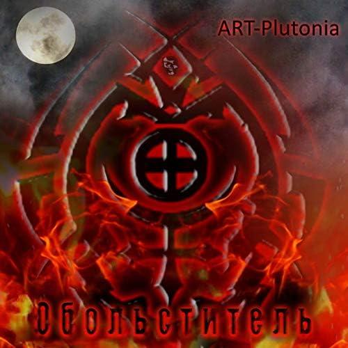 ART-Plutonia