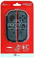 Switchジョイコン用 TPUプロテクト (ブラック)