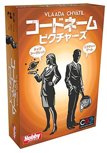コードネーム:ピクチャーズ 日本語版