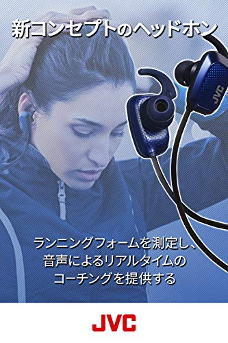 JVC『ワイヤレスステレオヘッドセットHA-ET870BV』