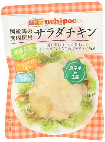 [ウチノ] サラダチキン (長ネギ&生姜) 100g×2 国産鶏の胸肉を使用
