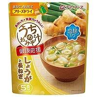 アマノフーズ フリーズドライ うちのおみそ汁 しょうがと長ねぎ 5食×6袋入×(2ケース)