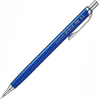 Pentel Mechanical Pencil, Orenz, 0.2mm, Blue (XPP502-C)
