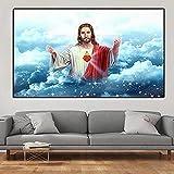 DASHBIG Cuadros decoración Pinturas e Impresiones en Lienzo religioso Sagrado Corazón de Jesús póster Mural Cristiano Imagen de Sala de Estar 70x100cm sin Marco