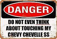 なまけ者雑貨屋[Do Not Touch My Chevy Chevelle SS]メタル ブリキ 看板 アンティーク 壁飾