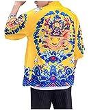 LifeHe Men's Japanese Kimono Cardigan Jackets 3/4 Sleeve Floral Printed Shirts Yellow