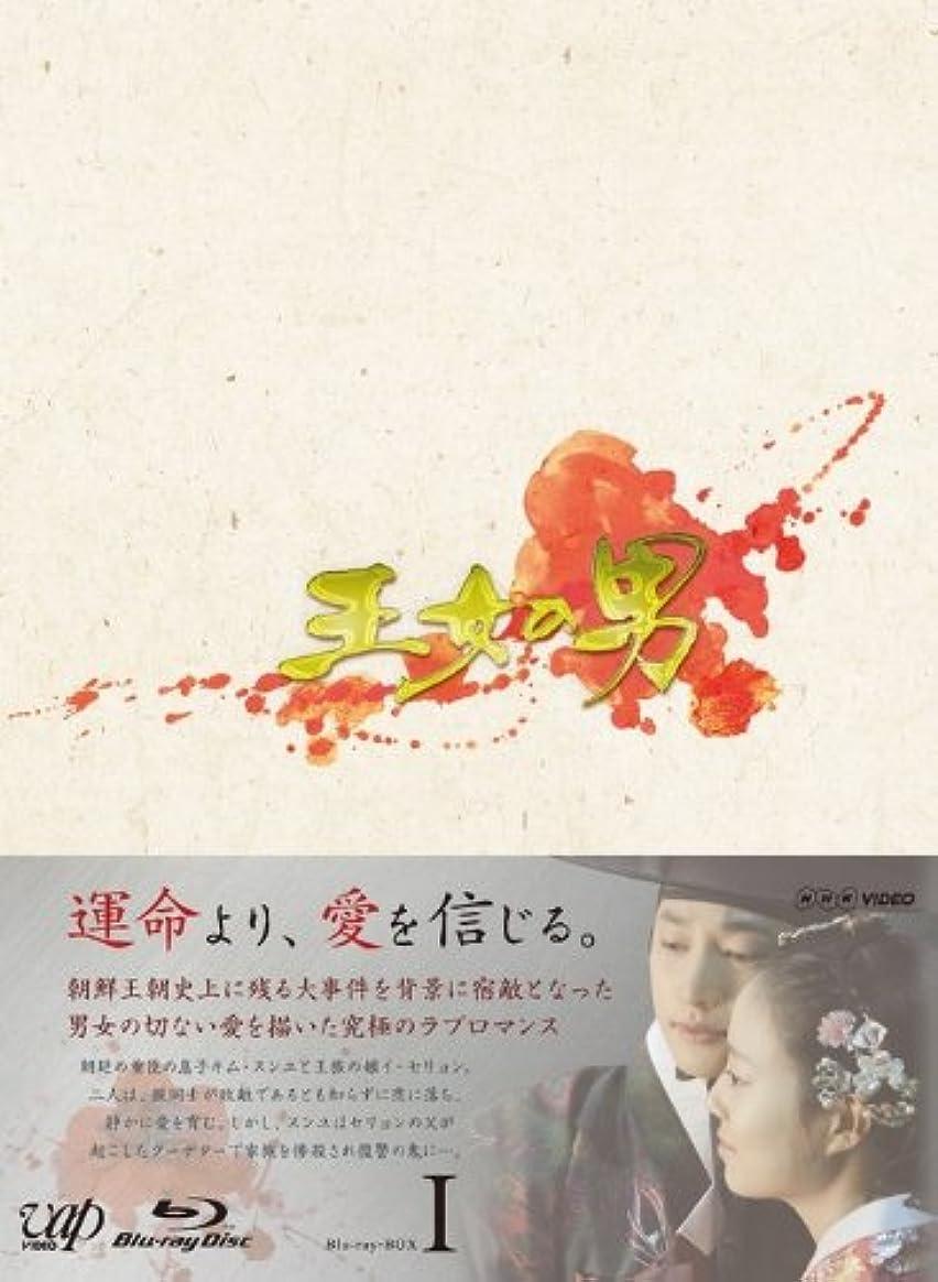 パテガイドライン騒ぎ王女の男 Blu-ray BOXI