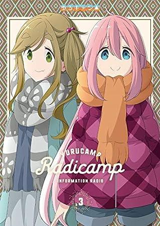 ラジオCD「らじキャン△~ゆるキャン△情報局~」Vol.3 【CD+DVD】
