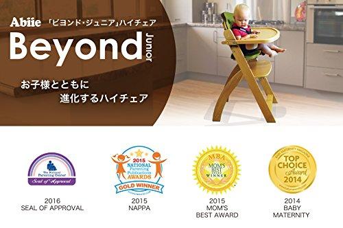 BeyondJuniorビヨンド・ジュニア【ハイチェア】高さ調節可能~防水クッションシートで優しく綺麗に長持ち(オリーブ)