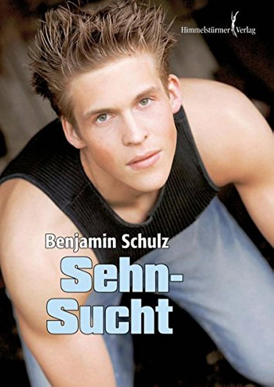 通り乳剤ぼんやりしたSchulz, B: Sehn-Sucht
