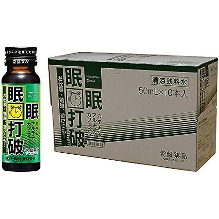 常盤薬品工業 眠眠打破 濃抹茶味 50ml×10本