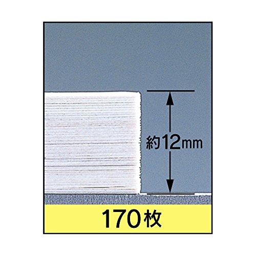 マックスホッチキス大型ホッチキス12号針使用30~170枚とじグレーHD-12N/17