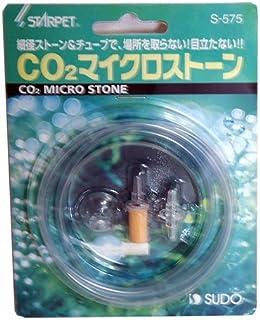 スドー CO2マイクロストーン s-575