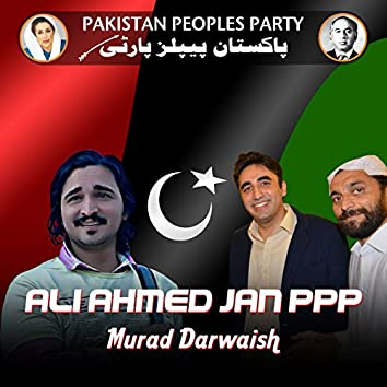 Ali Ahmed Jan PPP - Single