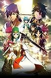 CGC Huge Poster GLOSSY FINISH - Magi The Labyrinth of Magic Anime Poster - ANI150 (24' x 36' (61cm x 91.5cm))