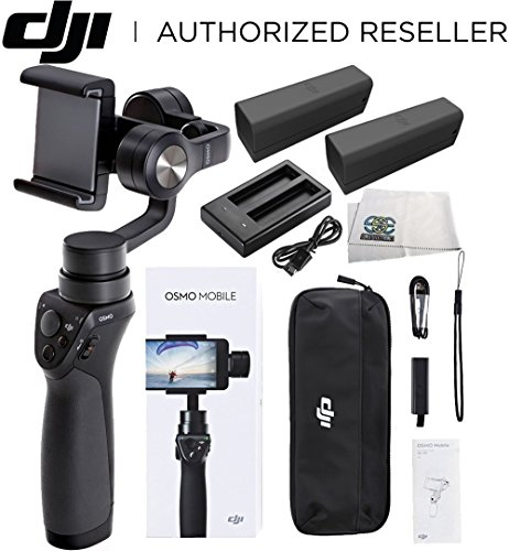 DJI OSMO M Mobile Handheld Stabilized Gimbal for Smartphones Essentials Bundle