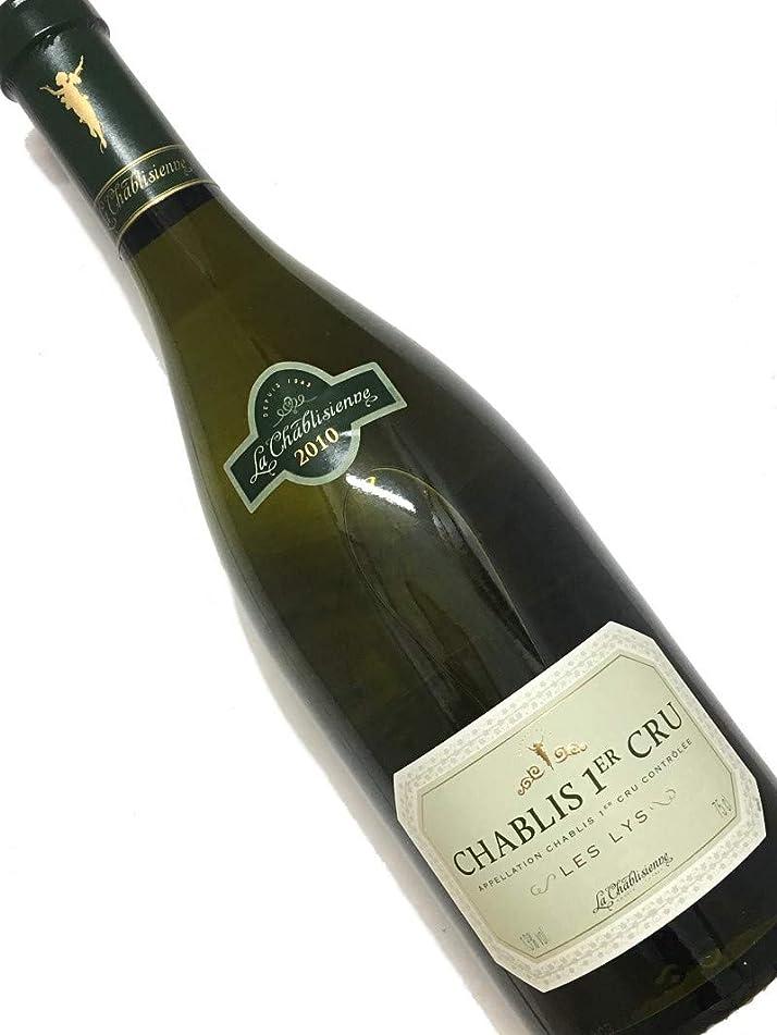 公爵夫人病者発見2010年 ラ シャブリジェンヌ シャブリ レ リス 750ml フランス ブルゴーニュ 白ワイン