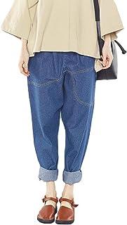 Mujer Vaqueros Cintura Elástica Mezclilla Harén Pantalones Tapered Bolsillo Jeans